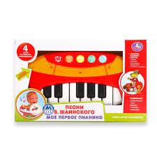 Пианино на бат. со светом, с песнями В.Шаинского