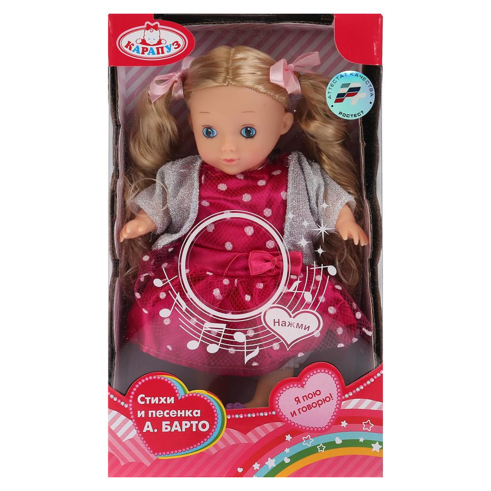 Кукла Карапуз 18см, озвуч, стихи и песенка А.Барто