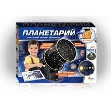 Набор для исследования Планетарий на бат., свет
