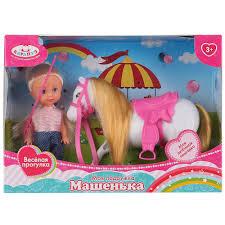 Кукла Карапуз Машенька 12см наездница в комплекте лошадка