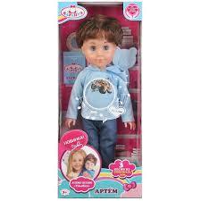 Кукла Карапуз Артем 35см, озвуч 3 песни из м/ф, аксесс.