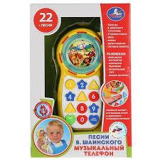 Телефон музыкальный Учим цвета,формы и цифры, 22 любимых песенки