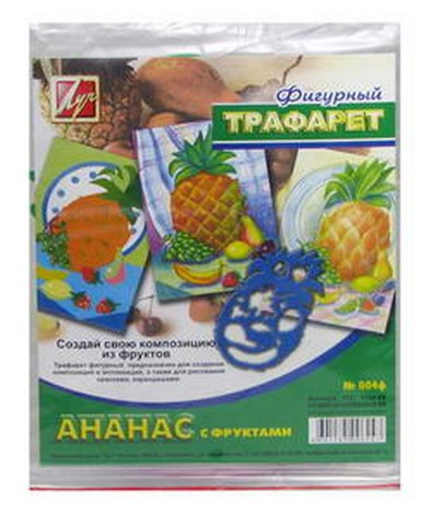Трафарет Ананас с фруктами