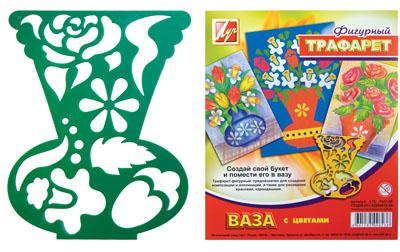 Трафарет Ваза с цветами