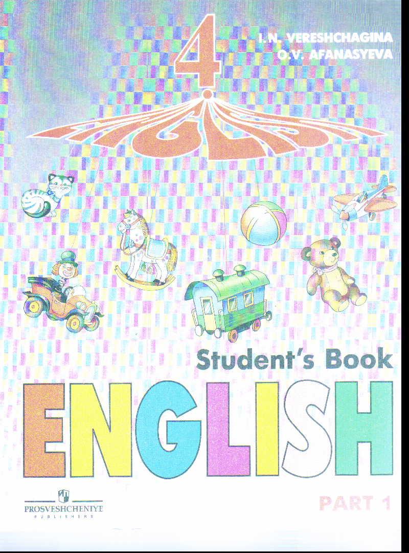 Английский язык (English). 4 кл. (4-й год обуч.): Учебник: В 2-х ч
