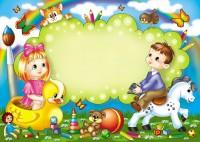 Открытка 041.243 Диплом выпускника детского сада фольг зелен бел цветы