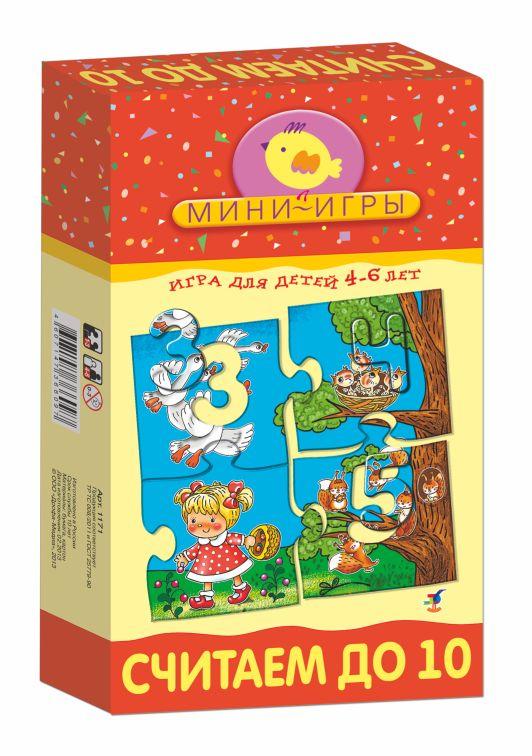 Игра Развивающая Мини-игры Считаем до 10: Игра для детей 4-6 лет