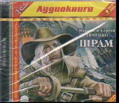 CD Шрам