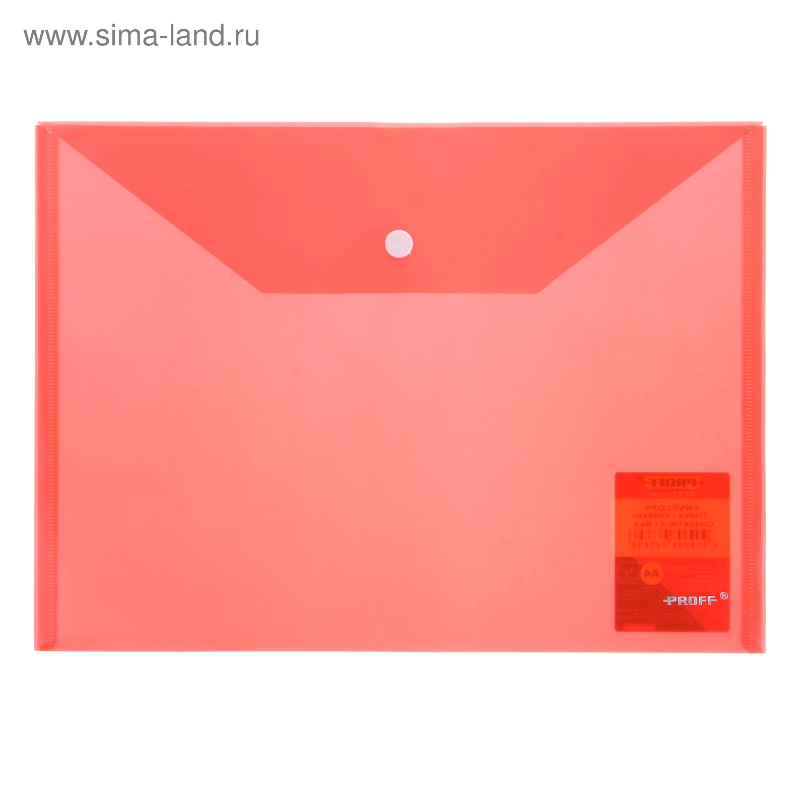 Папка-конверт Proff на кнопке красная полупрозр. реб. 0.20мм