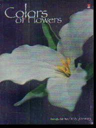 Ежедневник А6 Цветы 4 недат.