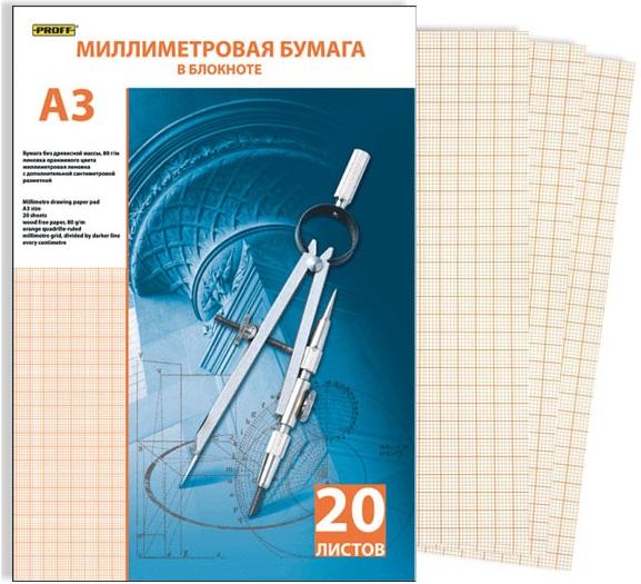 Бумага миллиметровая А3 20л Proff альбом (рыжая сетка)