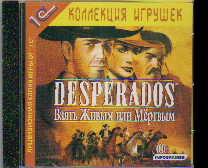 """CD Desperados. Взять Живым или Мертвым: Лицензионная копия игры от """"1С"""""""