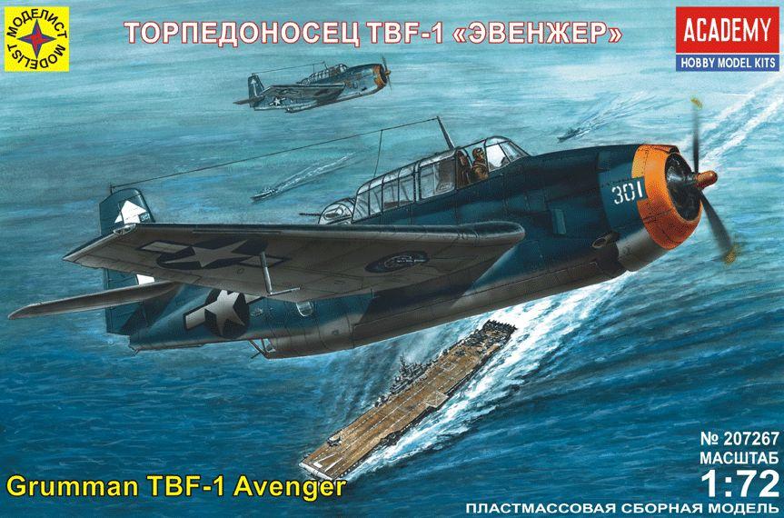 Сборная модель Торпедоносец TBF-1 Эвенжер 1/72