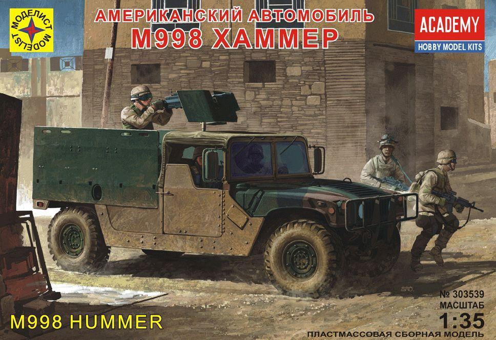 Сборная модель Автомобиль американский Хаммер М998