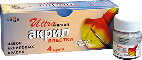 Набор Акриловые краски 4цв ультра-мягкие блестки