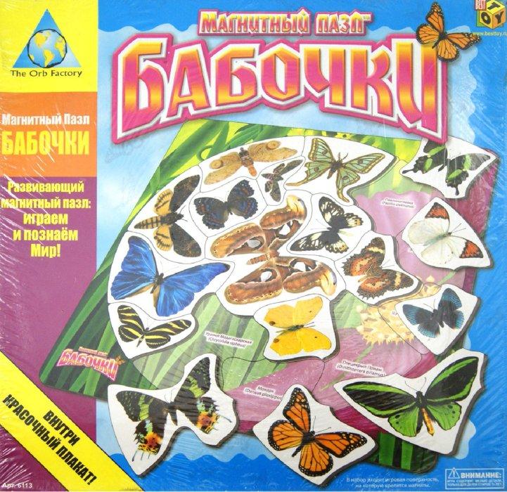 Магнитный пазл 17 Бабочки + красочный плакат