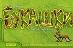 Развивающая игра Букашки: Развивающая игра
