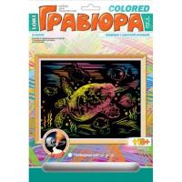 Гравюра А4 Подводный мир (цвет.основа)
