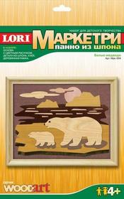 Маркетри Панно из шпона Белые медведи