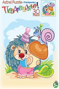 Пазл-открытка 30 Maxi Astrel 6239 Поздравляю! Ежик