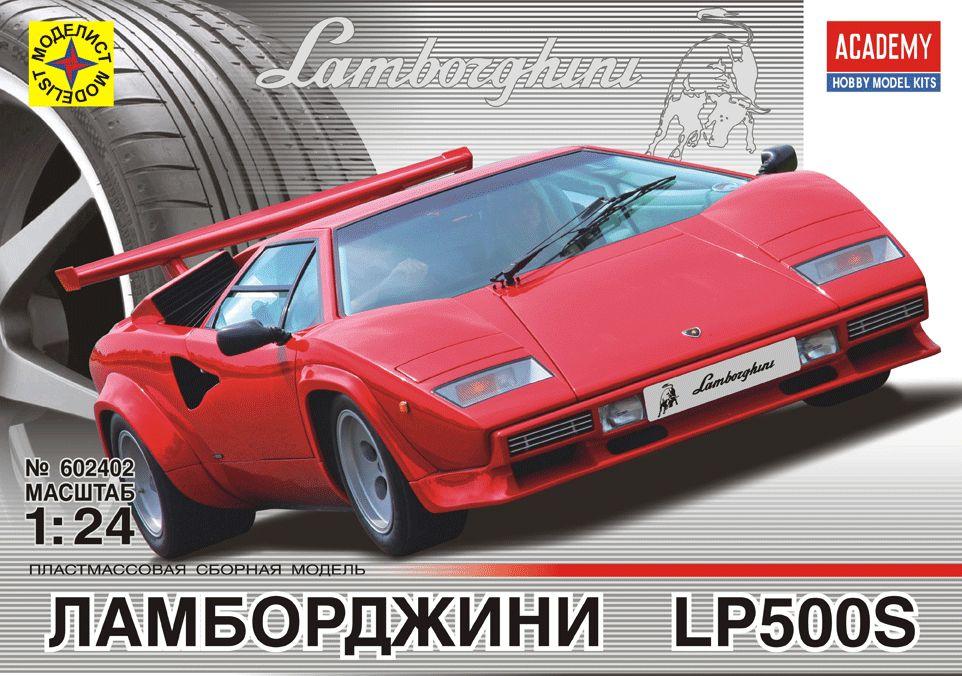 Сборная модель Автомобиль Ламборджини LP500S