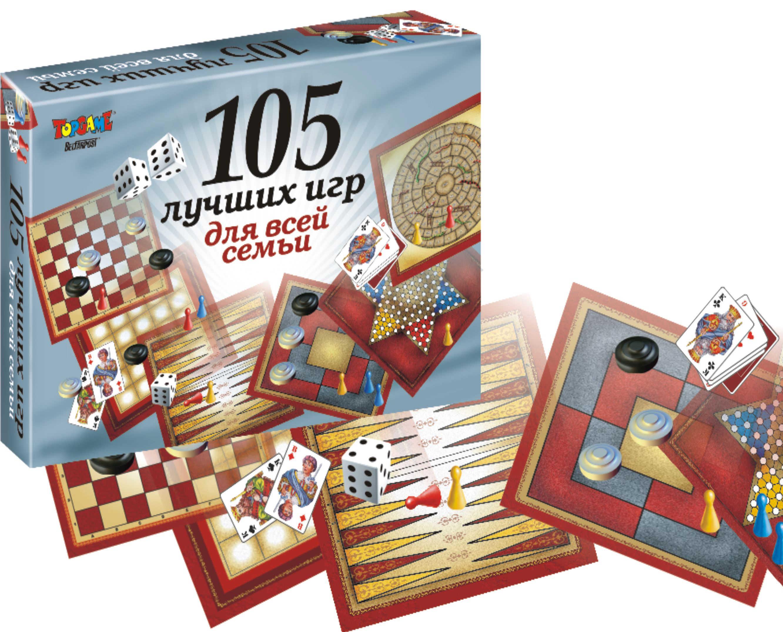 КЛАССНАЯ Настольная игра 105 лучших игр для всей семьи