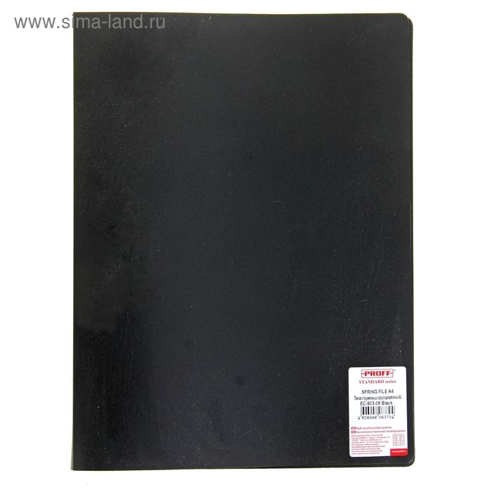 Папка-файл А4 20л Proff Standart черный