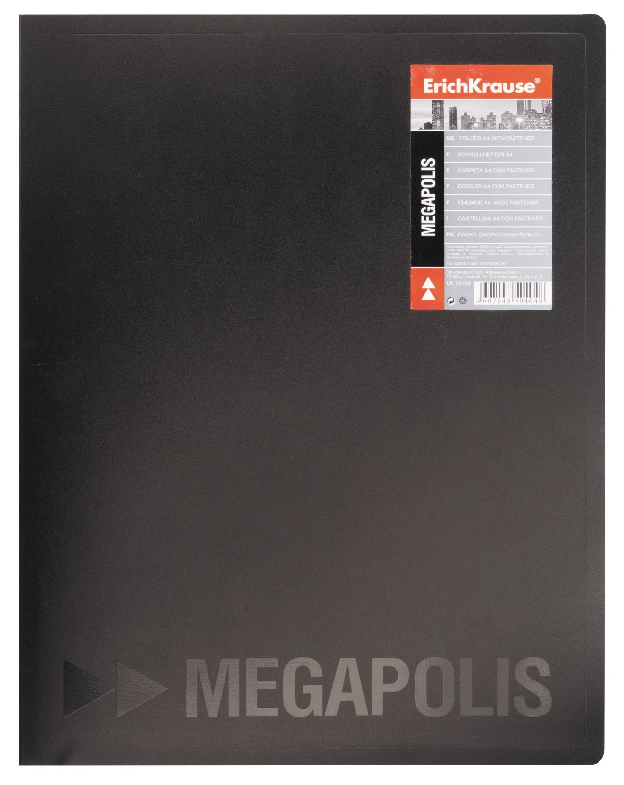 Папка с 2 кольцами 24мм EK Megapolis черная