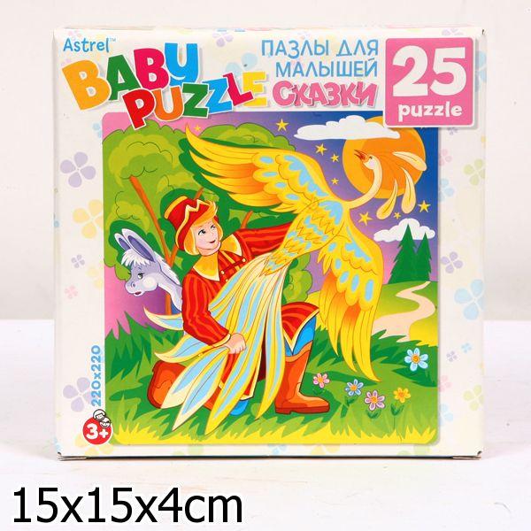 Пазл 25 Origami 6425 Сказки Жар-Птица
