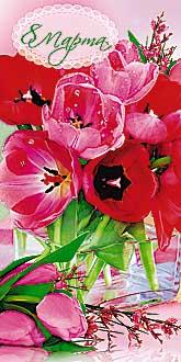 Открытка 0819.441 8 Марта! евро, конгр, глит, тюльпаны