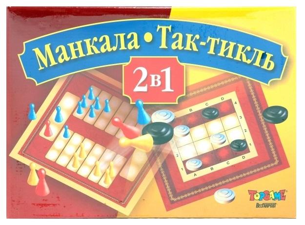 Настольная игра Манкала - Так-тикль 2в1