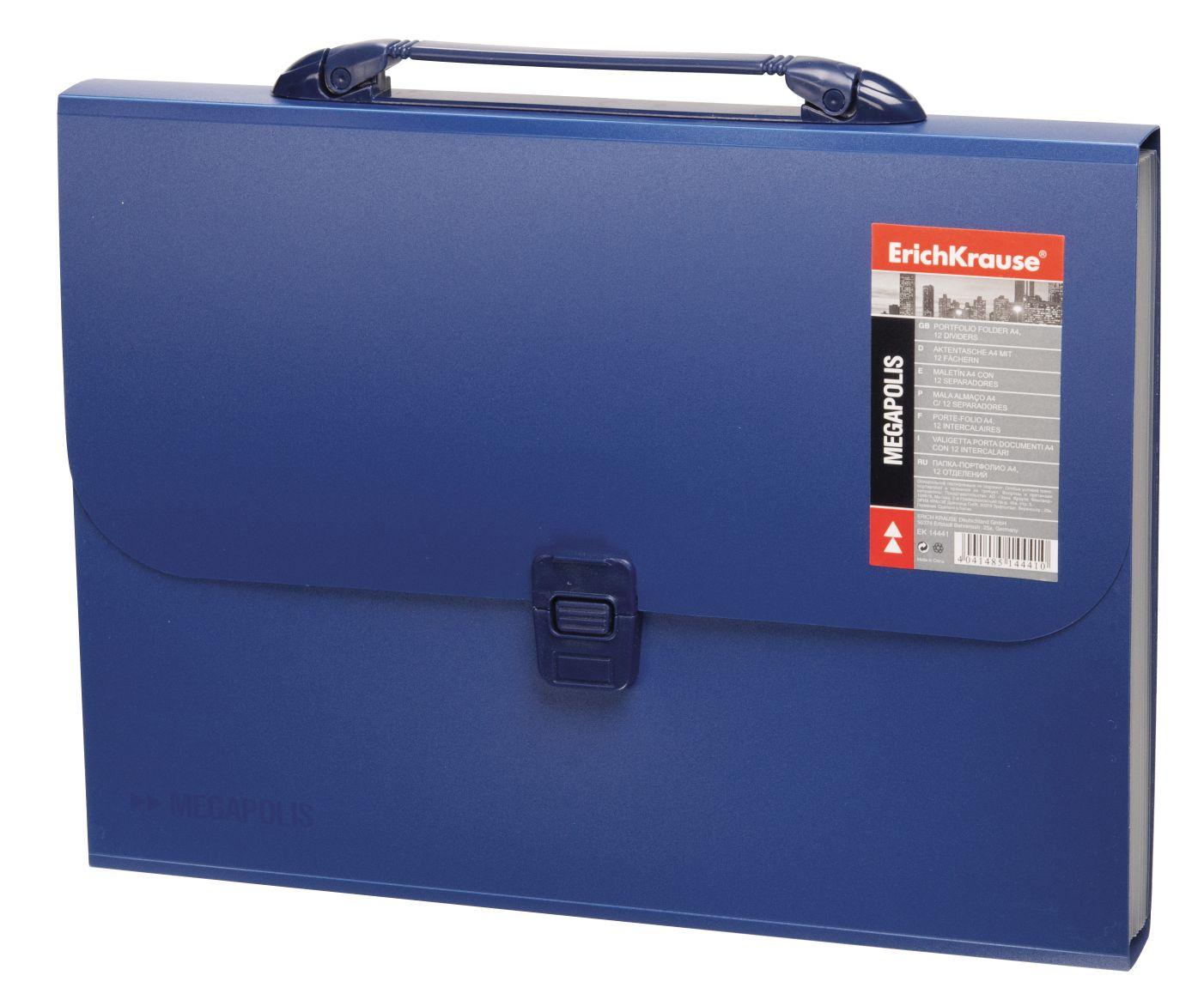 Портфель с ручкой 12отд Megapolis синий