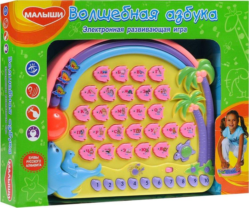 Игра электронная Волшебная азбука