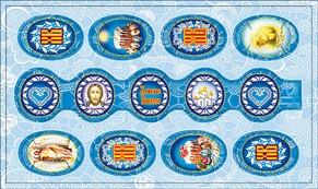 Наклейка 069.655 Пасха! голубые