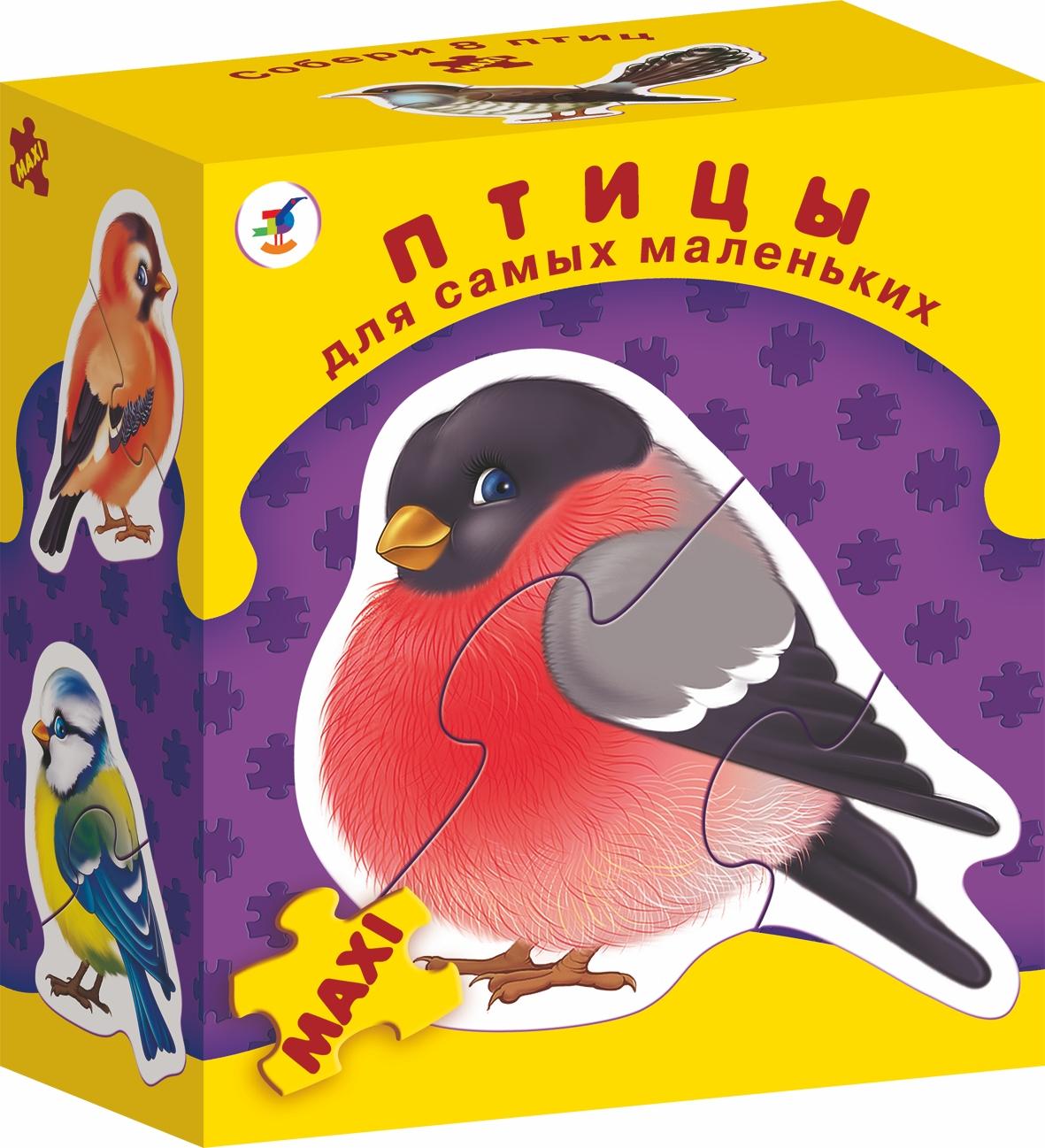 Пазл Maxi Птицы  для самых маленьких