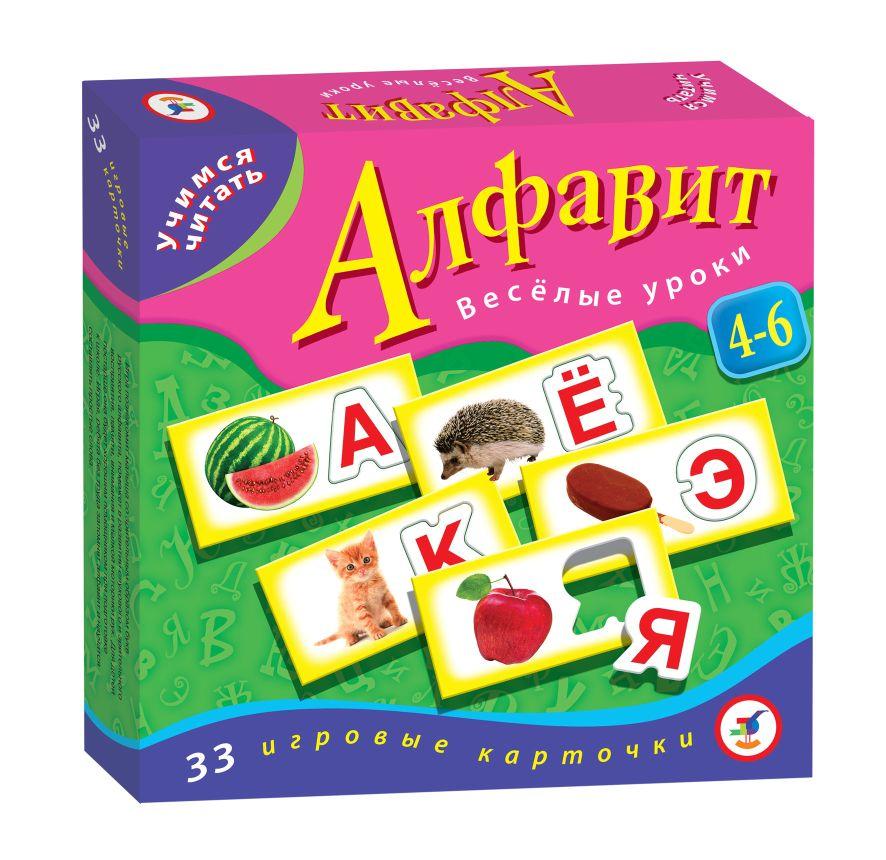 Развивающая Учимся читать Алфавит Веселые уроки 33 игровые карточки