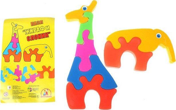 Игрушка пластмассовая Пазлы Жираф и слоник