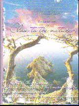 Ежедневник А6 Природа (недат.)