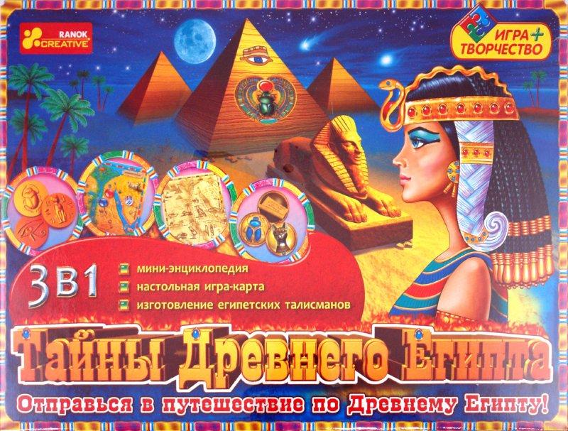 Настольная игра Тайны Древнего Египта