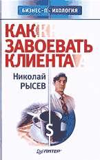 ПДД РФ 2019: Официальный текст. Новые дорожные знаки и разметка