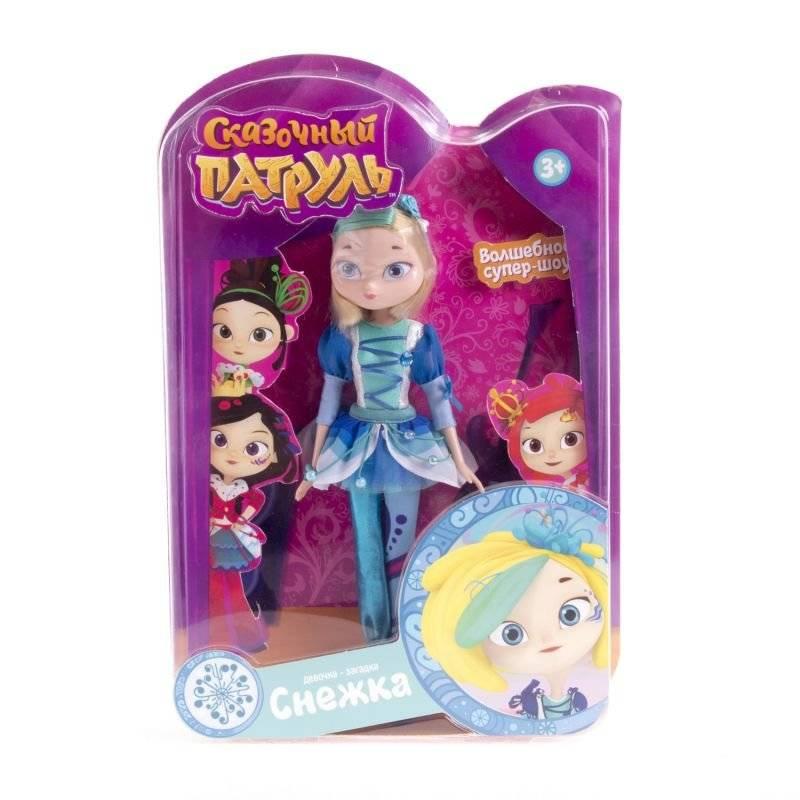 Кукла Сказочный патруль Music Снежка