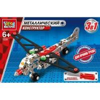 Конструктор металлический 3в1: самолет, вертолет, болид