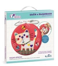 Набор для шитья и вышивания Кошка Ириска