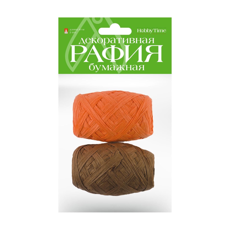 Творч Рафия для декора бум 10м 2цв оранжевый/ коричневый