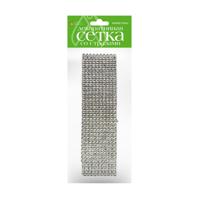 Сетка со стразами 1м 6см серебро