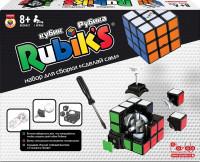Головоломка Кубик Рубика 3х3 Сделай Сам