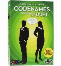 Игра Настольная Codenames Duet Кодовые имена. Дуэт