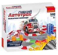 Набор Автотрек гибкий Пожарная команда 340 дет. + светящ. машинка