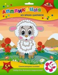 Творч Аппликация из ярких шариков Белая овечка