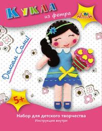 Фетр Шьем куклу Кукла с пирожным